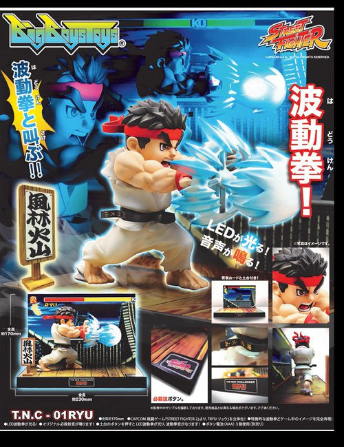 Figura Ryu Street Fighter